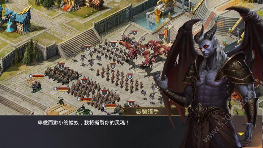 战地荣耀MG手游官方网站下载最新版  v1.5.0图3