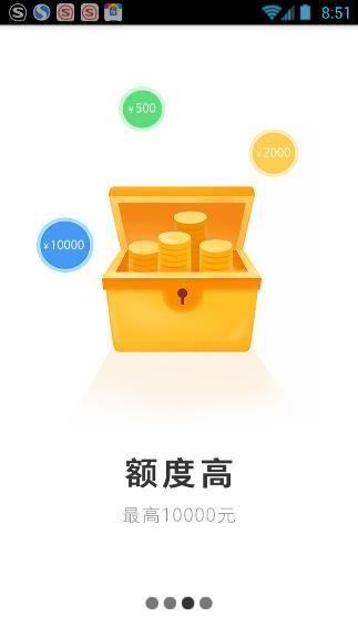 蛋花花app官方手机版app下载图4: