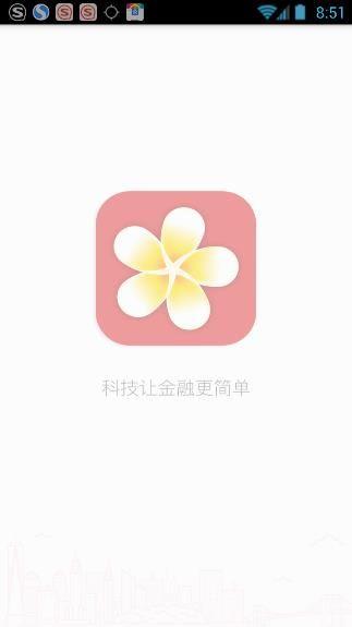 蛋花花app官方手机版app下载图1:
