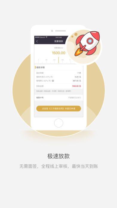 得富宝官方手机版app下载图1: