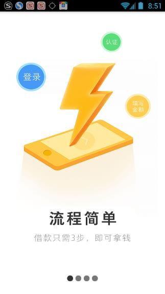 蛋花花app官方手机版app下载图2: