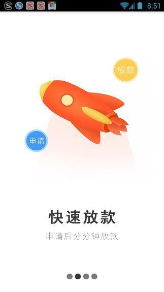 蛋花花app官方手机版app下载图3: