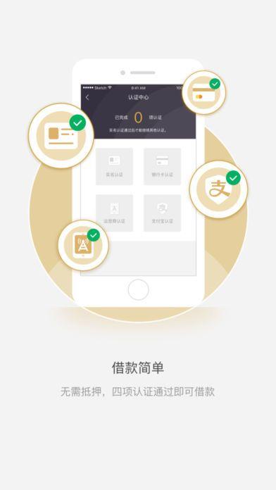 得富宝官方手机版app下载图2: