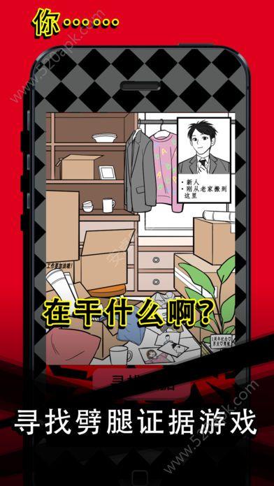 渣男请走开必赢亚洲56.net手机版最新下载图1: