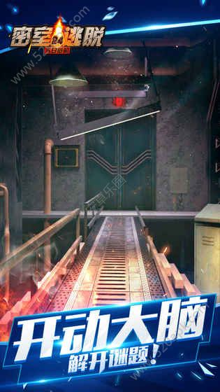 密室逃脱24末日危机必赢亚洲56.net手机版下载图2: