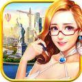 我是富豪无限金币中文内购破解版下载 v1.0