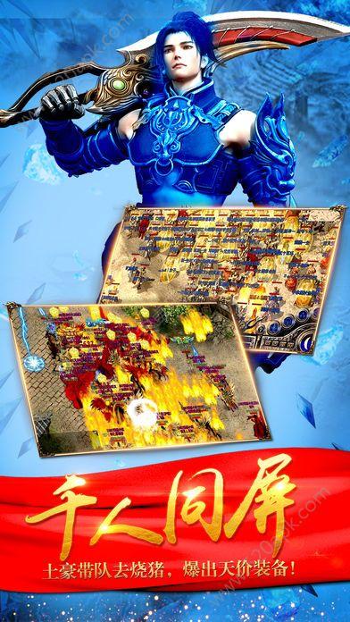 冰鸟游戏热血单机新版官方网站下载激活码地址安装  v1.1图3