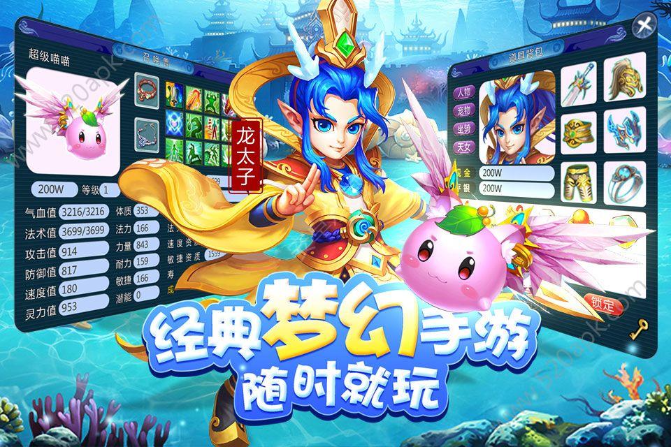 大囧西游手机官方网站下载正版地址必赢亚洲56.net图1:
