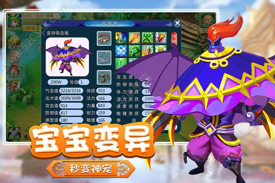 大囧西游手机官方网站下载正版地址必赢亚洲56.net图3: