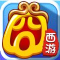 大囧西游手机官方网站下载正版地址必赢亚洲56.net v1.0.5
