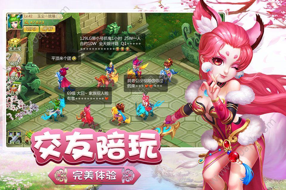大囧西游手机官方网站下载正版地址必赢亚洲56.net图5:
