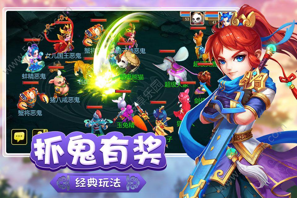 大囧西游手机官方网站下载正版地址必赢亚洲56.net图2: