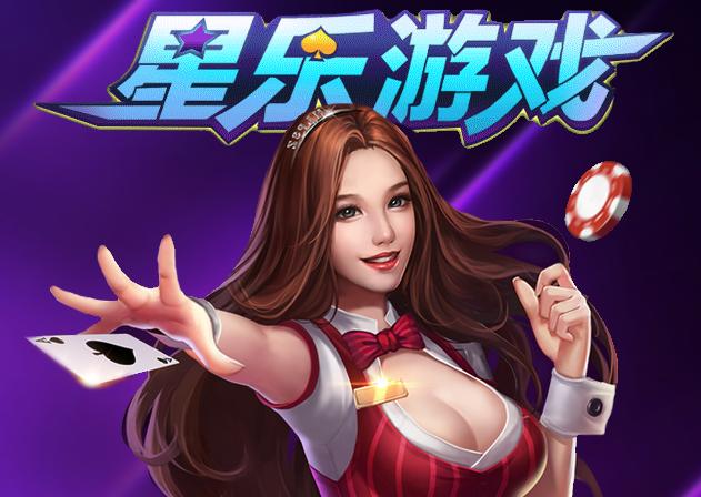 星乐必赢亚洲56.net
