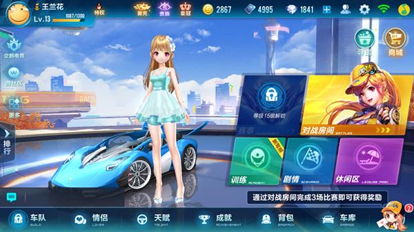 QQ飞车56net必赢客户端12月27日限号不删档开启