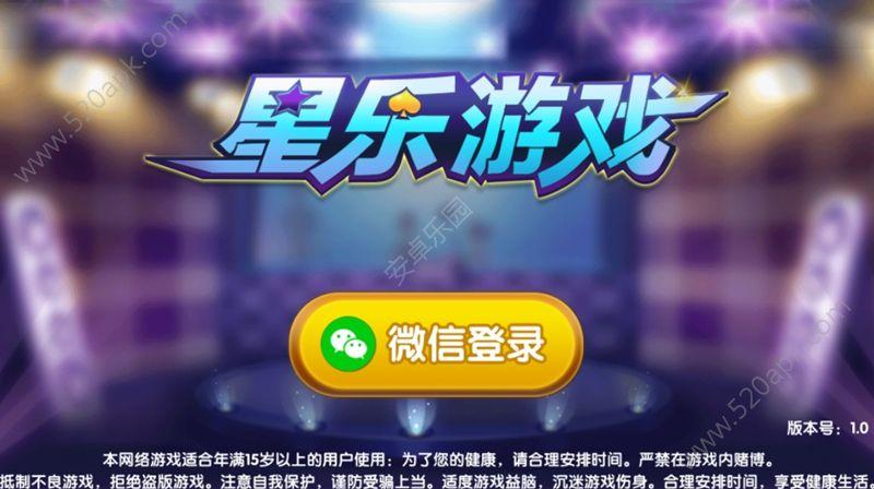 星乐必赢亚洲56.net官方网站下载正式版图4: