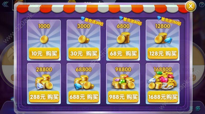 星乐必赢亚洲56.net官方网站下载正式版图1: