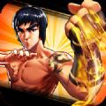 超级功夫明星VS拳王争霸战无限金币内购破解版下载 v1.0.7.101