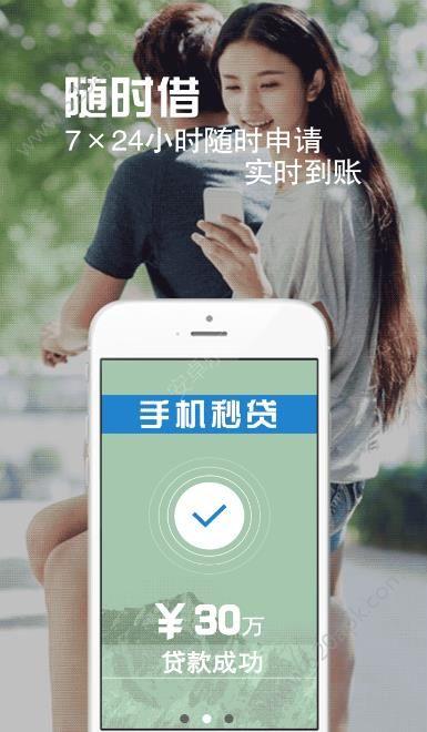 江西银行手机秒贷安卓版APP官方下载  v1.8图5
