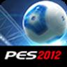实况足球2012 V1.0.5