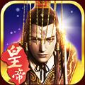 我在汉朝当皇帝必赢亚洲56.net手机正版官方下载安装百度版 v1.02.00