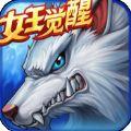 时空猎人必赢亚洲56.net手机最新版本 v5.1.361