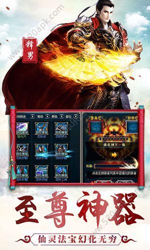斗剑蜀山H5官方网站下载正版必赢亚洲56.net在线玩图1: