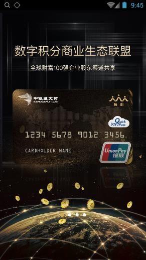 畅由贷官方手机版app下载图2: