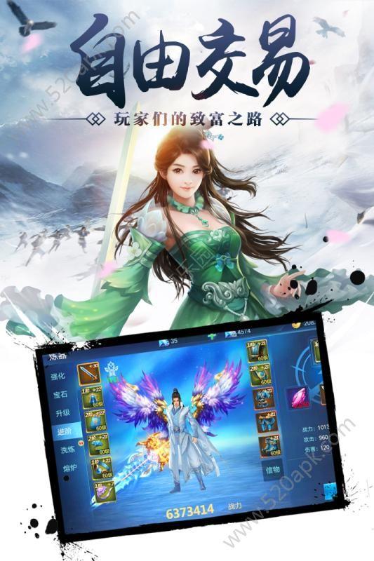 3456玩百战天下手游下载官方最新版  v1.0图1