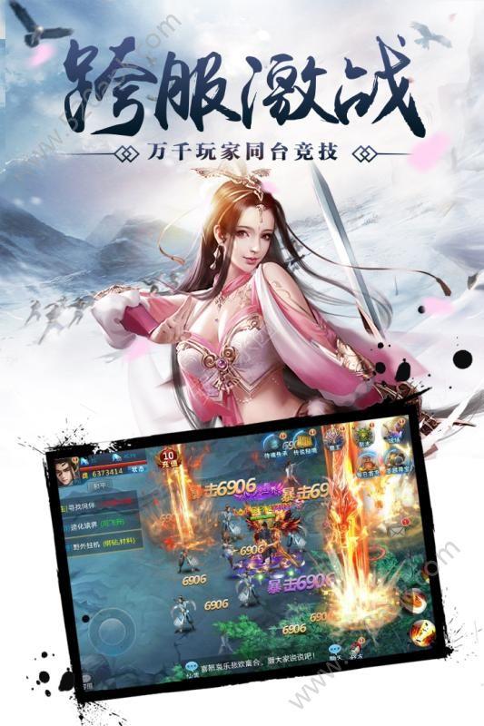 3456玩百战天下手游下载官方最新版  v1.0图3