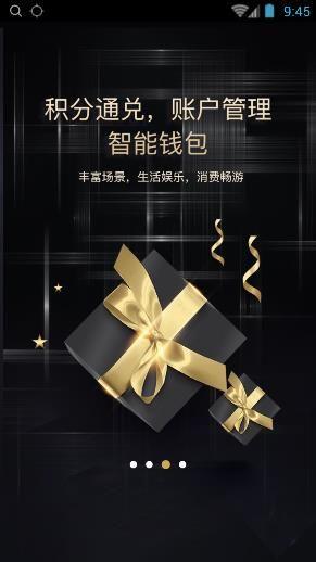 畅由贷官方手机版app下载图4: