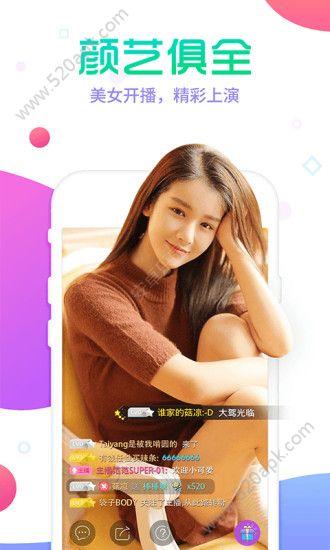 冲击波直播平台二维码手机版app下载图3: