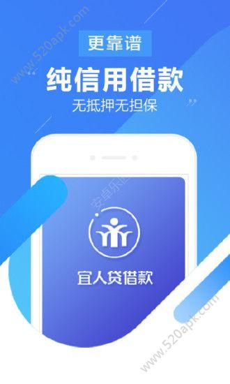全国钱包贷款app官方手机版下载图1: