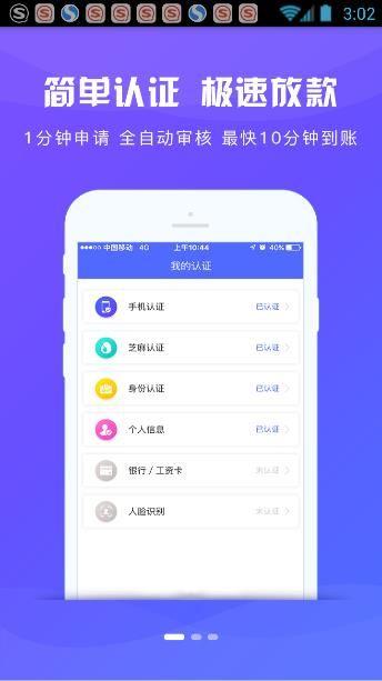 易到钱包官方手机版app下载图3: