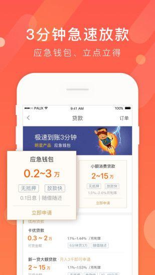壹起马上花官方手机版app下载图1: