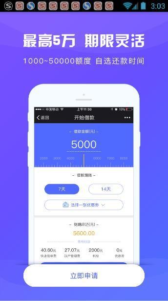易到钱包官方手机版app下载图1: