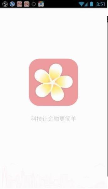蛋花花app在哪里下载?蛋花花app下载地址介绍[图]