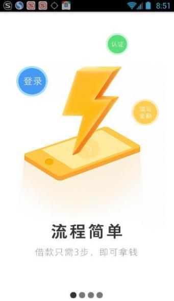 蛋花花是什么贷款平台app?蛋花花怎么样[图]