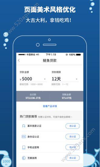 暖暖园腾讯贷官方手机版app下载图1: