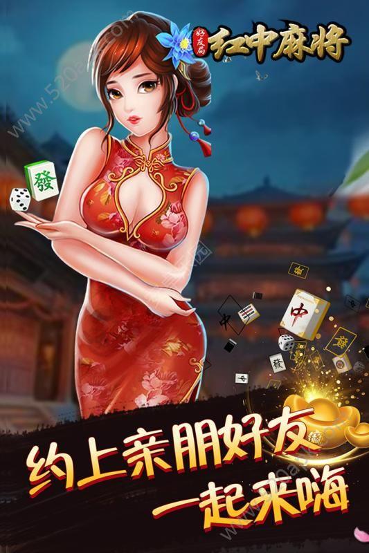 哈哈红中麻将官方网站下载正版必赢亚洲56.net图2: