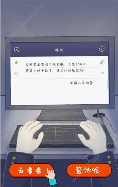 云南法官抓老赖奇幻空间H5官方网站下载正版必赢亚洲56.net马上玩图2: