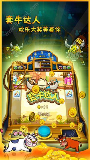 网易街机电玩城手机版必赢亚洲56.net官方最新版下载安装图5: