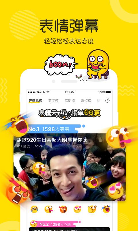 土豆视频官方软件app下载图4: