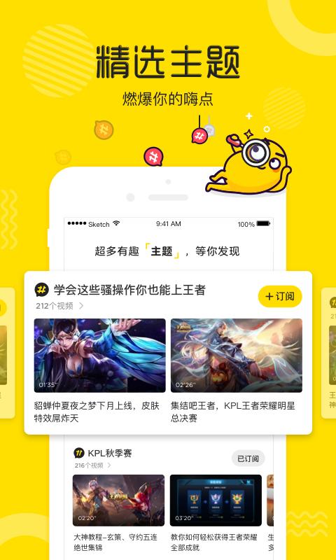 土豆视频官方软件app下载图2:
