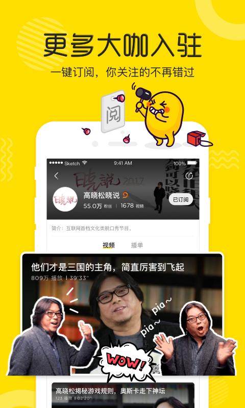 土豆视频官方软件app下载图3: