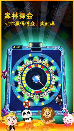 网易街机电玩城手机版必赢亚洲56.net官方最新版下载安装图2: