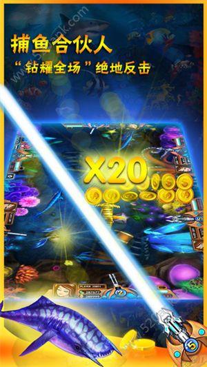 网易街机电玩城手机版必赢亚洲56.net官方最新版下载安装图3: