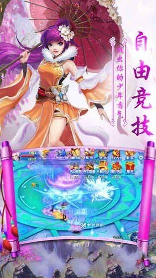 魅惑君心官方网站下载正版必赢亚洲56.net安装图2: