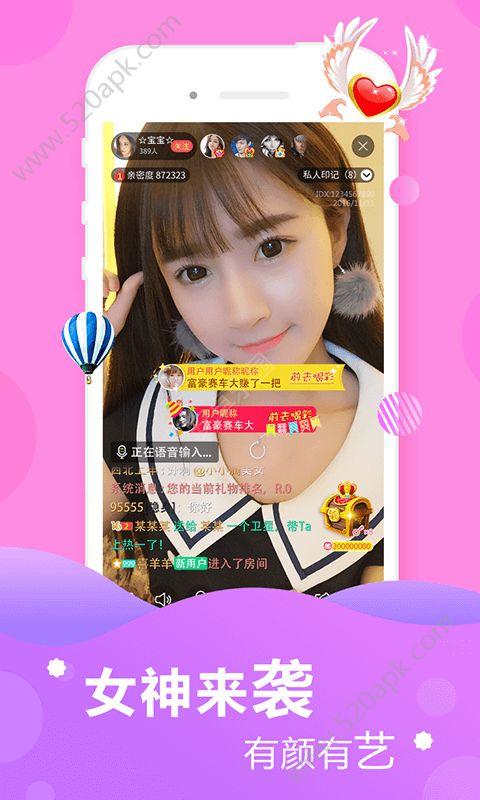 CL直播软件手机版app下载图3: