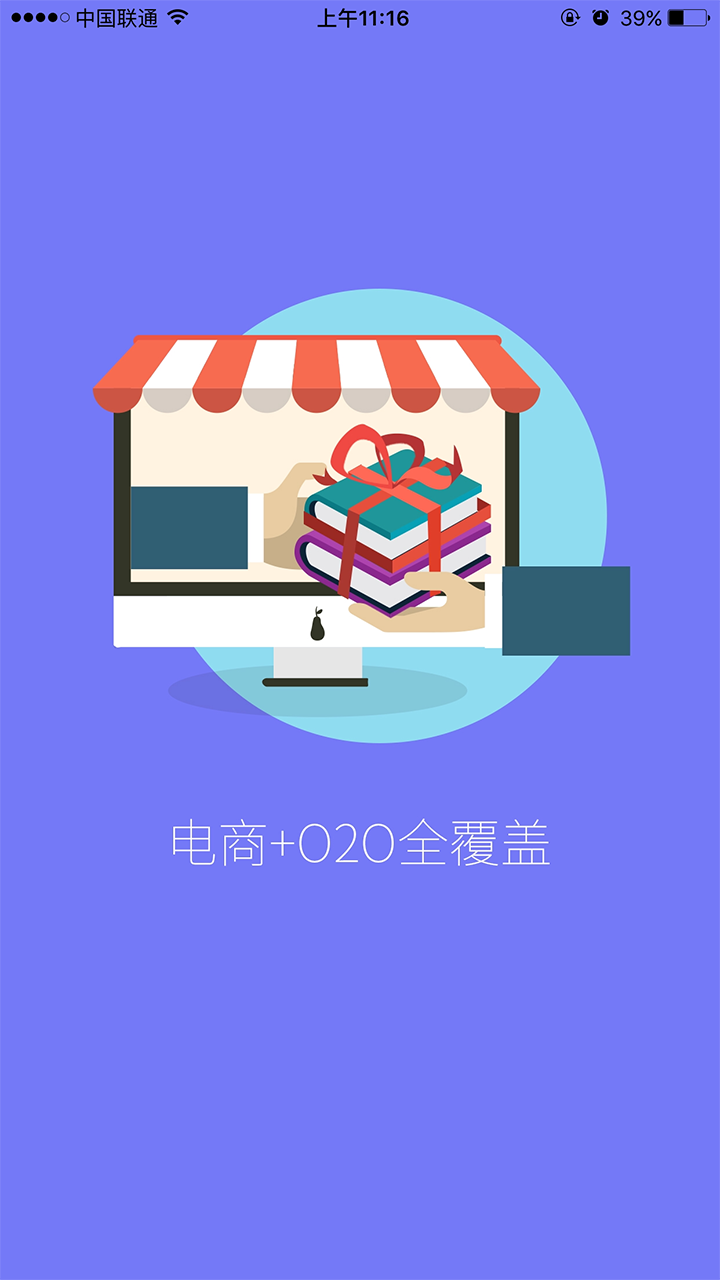 北新网app官方手机版下载图2: