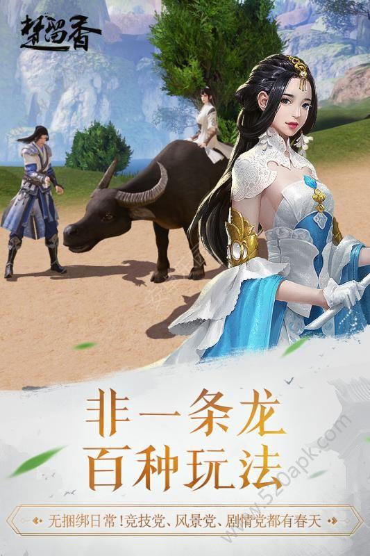 网易楚留香官方网站正式版必赢亚洲56.net图2: